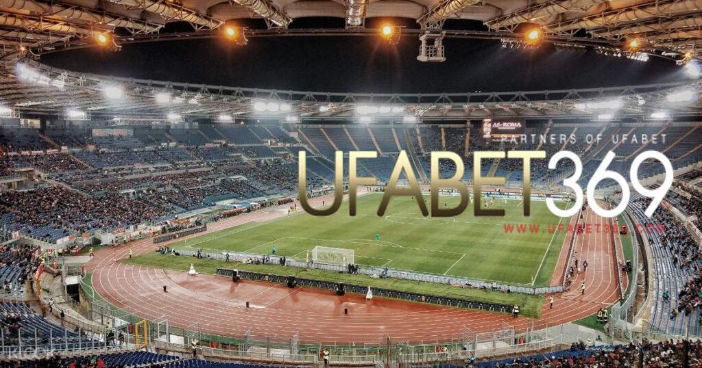 UFABET แทงบอลไทย